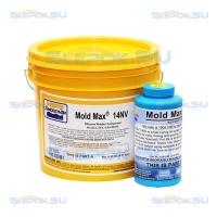 Mold Max 14 NV (A+B) 4,74 кг. Силикон