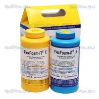 Flex Foam-!T X (A+B) 880 гр. Эластичная пена
