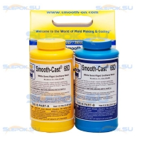 Smooth-Cast 65D Roto (A+B) 860 гр. ротационный пластик