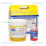 Mold Max 20 (A+B) 1 кг Силикон