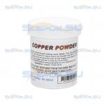 COPPER Powder 450 гр