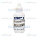 DOXY 5 - добавка для дегазирования