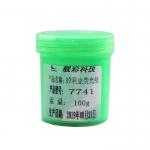 Краситель для силикона 100 гр. цв. Зелёный