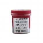 Краситель для силикона 100 гр. цв. Красный
