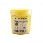 Краситель для силикона 100 гр. цв. Жёлтый
